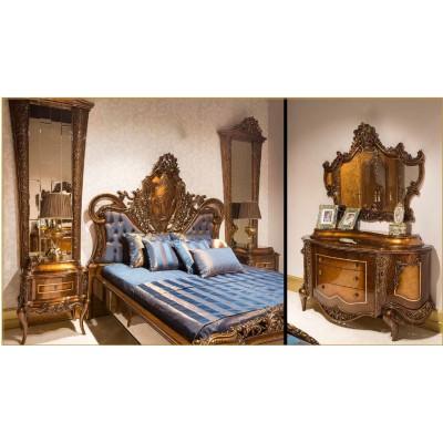 TAUNA O ROYAL BED SET